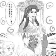 虎渦和泉親子だいすっき
