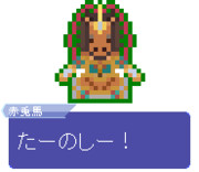 【ドット】赤兎馬