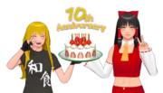 そばかす魔理沙シリーズ10周年お祝い企画 告知