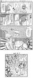 ●スター☆トゥインクルプリキュア 第19話「隙ありオヨルン」