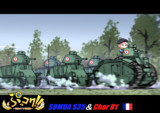ソミュアS35&シャールB1 混合部隊