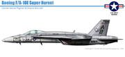 ボーイング F/A-18E/F スーパーホーネット