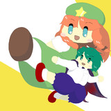 美鈴&リグルキック