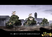 Ram巡航戦車 雨の中の帰還 <カナダ戦車>