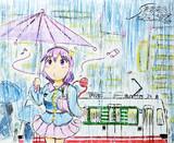 雨の日ってなぜだか口笛を吹きたくなるの♪
