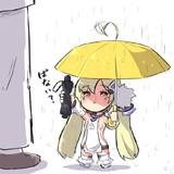 梅雨のおむかえりっじ