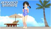 【歌愛ユキ】夏の水着です(*'▽')【ユキちゃんねる】