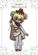 【天然石擬人化】デザートローズ