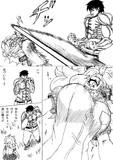 流行らなそうな格闘漫画の主人公、蹴りがちょっと評価される
