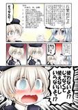 響先生【片栗粉】