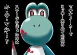 『祝』6月28日マリオメーカー2発売