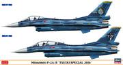 三菱 F-2