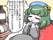 酔い潰れ映姫様