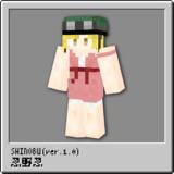 【Minecraft】忍野忍 Ver.1.0【スキン】