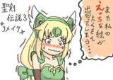 聖剣伝説3リメイクおめ