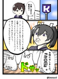 迅速対応コンビニ店員加賀さん