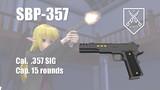 【MMD銃火器】SBP-357【配布】