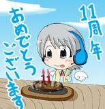 ユニさん11周年おめでとうございます!