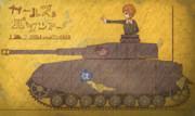 【壁画】Ⅳ号戦車H型