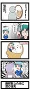 けもフレ4コマ漫画 その8