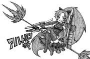 杏子ちゃん武装してやったー