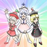 プリズムリバー三姉妹