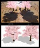 (花影の落ちる)桜の木【MMDアクセサリ配布】