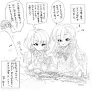 【モバマス】久川颯、久川凪、焼肉へ。