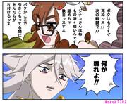 (セリフ修正前)【FGO】ジナコさんとカルナさん