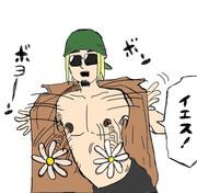 保木井 死郎