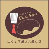 エクレア屋さん風ロゴ