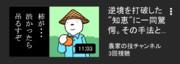 文字動画のやつ