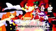 【第11回東方ニコ童祭】焼き鳥