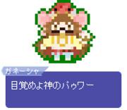 【ドット】ジナコ=カリギリ