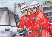 交通救助現場