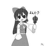 NEL姉貴