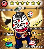 星6 ゲーム実況者タイチョー