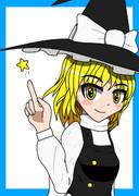 魔理沙 - アニメ塗り風