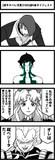【超ネタバレ注意】FGO2部4章ダイジェスト
