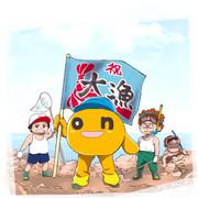 釣りバカ  屋久島の図