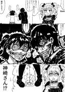 笑顔の武内Pと赤城みりあの顔を見てしまった神崎蘭子
