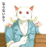 魔法少女まどか☆マギ