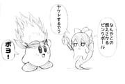カービィとカエデちゃん
