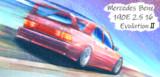 Mercedes Benz 190E 2.5 16 EvolutionⅡ(長いよ!