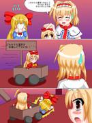 東方漫画10