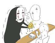 憧れの神絵師と対面して緊張するカオナシ