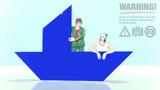 だまし船の夢 / 東西槍