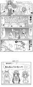 ●スター☆トゥインクルプリキュア  第20話「惑星レインボーのマナー」