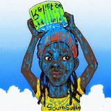 藍色のスーダン