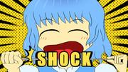 SHOCKを食す!